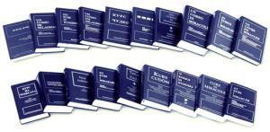 ACIM2010_ForeignBooks-300x147